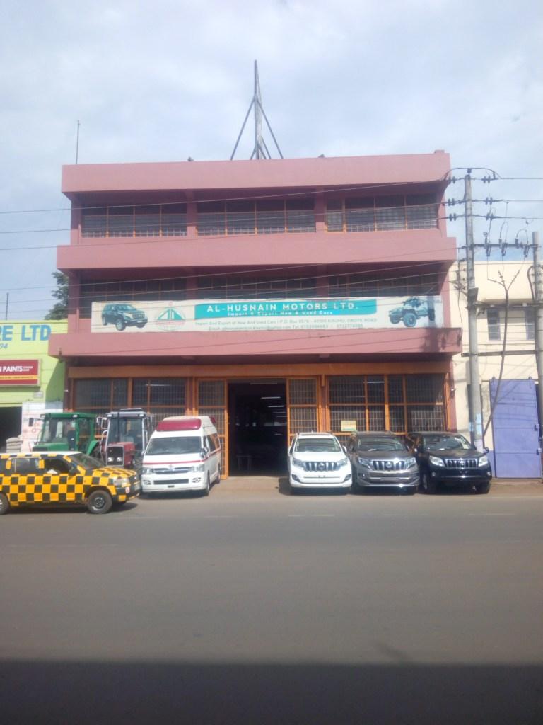 kisumu commercial property for sale
